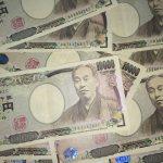 1万円札がなくなるという噂は本当?高額紙幣が廃止の今後を予想